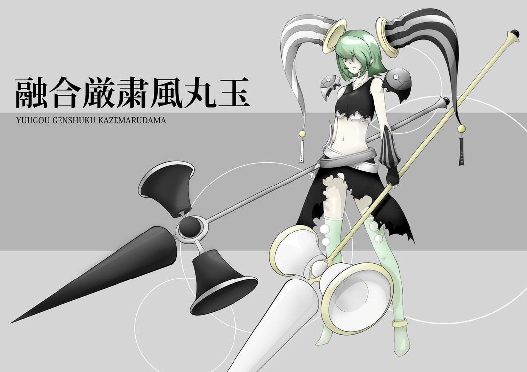 Yuugou Genshuku Kazemarudama by Hantwo