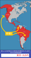 The Japanese Empire in the Americas - 1962
