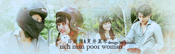rich man poor woman 02 by NOkinnin