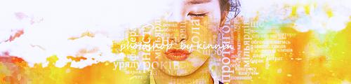 2013.02.07 Ban-3 by NOkinnin