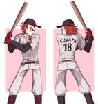 SHSL Baseball Player