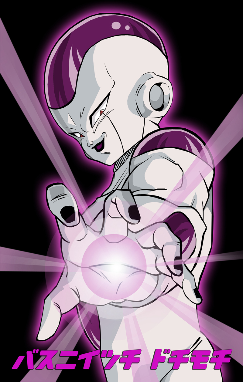 LordFreeza's Profile Picture