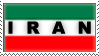 Iran stamp by iranians