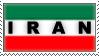 Iran stamp by iranians