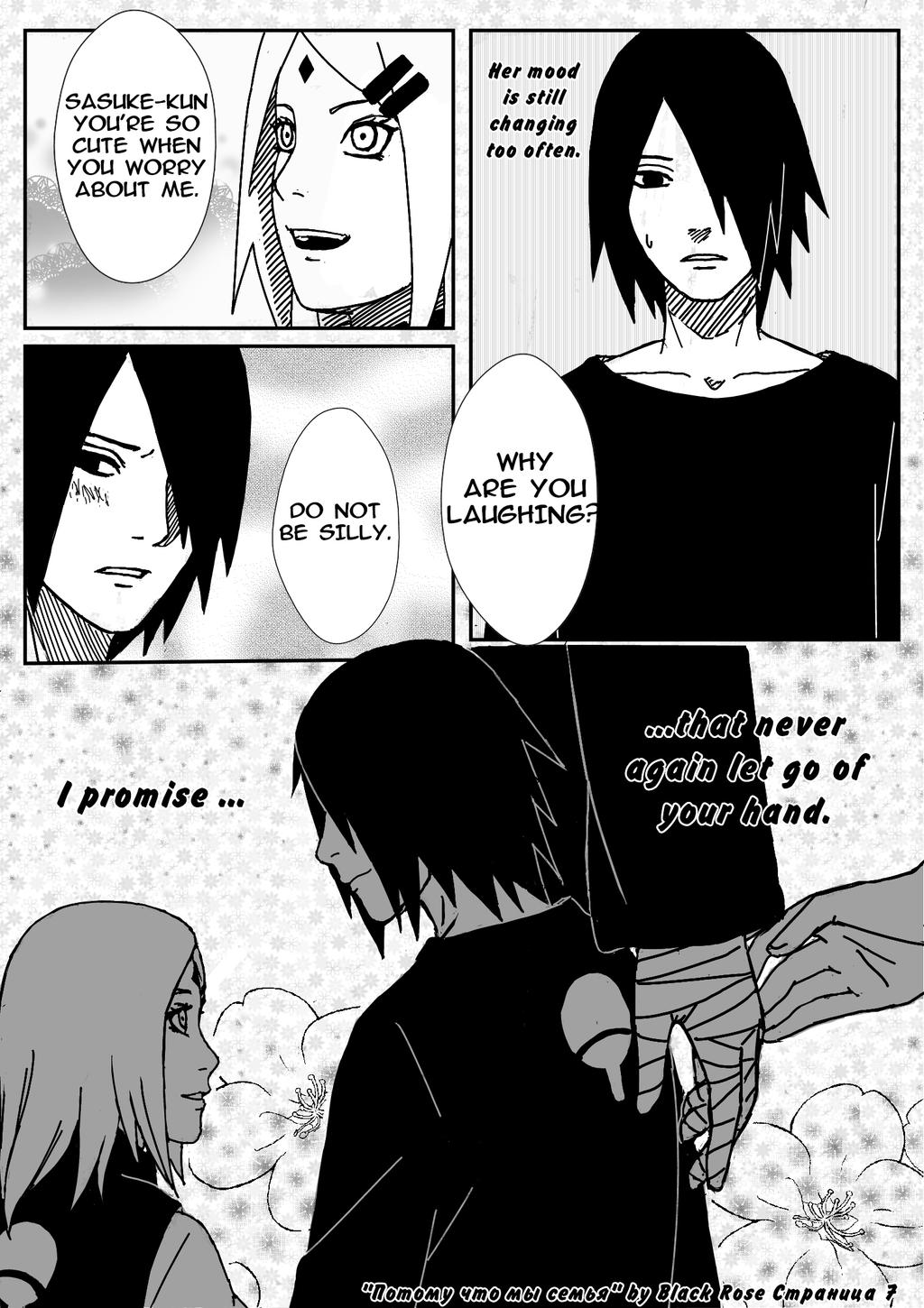 Doujinshi Because we are a family (page 7) by byBlackRose ...