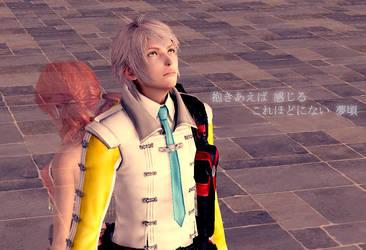 I won't stop. by HeartlessKairi