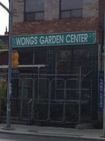 Real World Futurama: Wong's Garden Center by Spaceman130