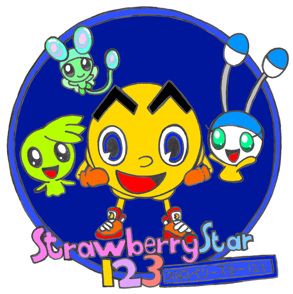 StrawberryStar123's Profile Picture