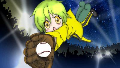 Catch Alex! by MatsuKami