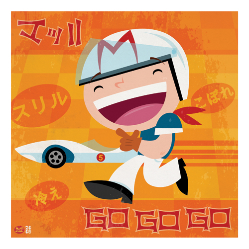 Speed Racer by Montygog