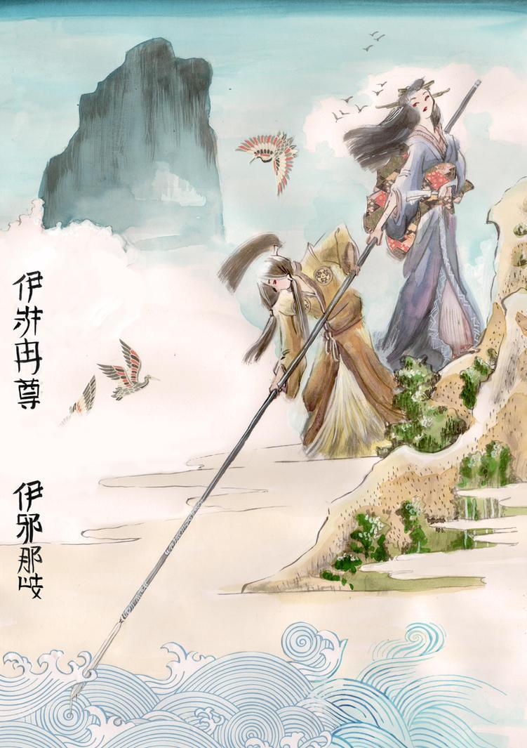 Izanagi and Izanami Poster by titete