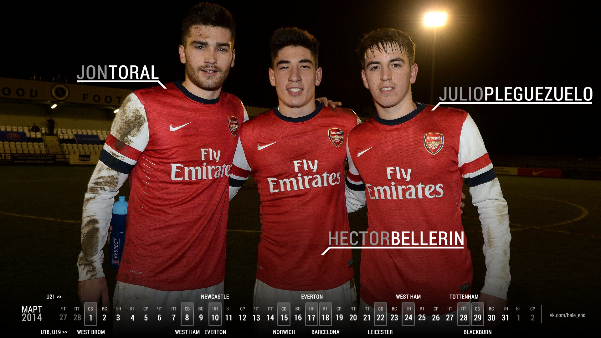 Arsenal Young Guns 2014 March Calendar By Cripalani On