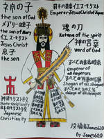 Emperor Jesus Christ Of Japan by James620