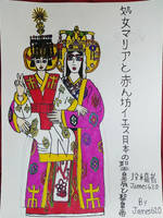 Japanese Virgin Mary And Baby Jesus Christ by James620