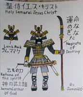 Holy Samurai Jesus Christ by James620