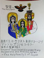 The Holy Family 2 of Japan by James620