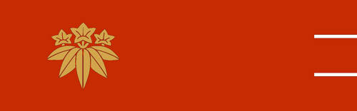 Flag of Kamakura shogunate by Catholic-Ronin