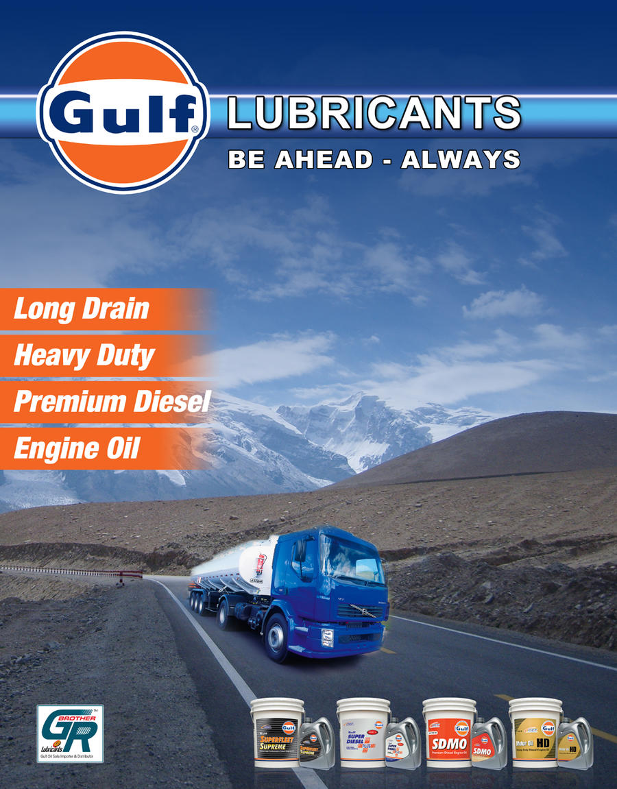 Posters of Gulf Lubricants by getsetgosolutions on DeviantArt