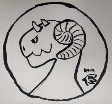 Inktober - Dragon 1 by WashiChiisai