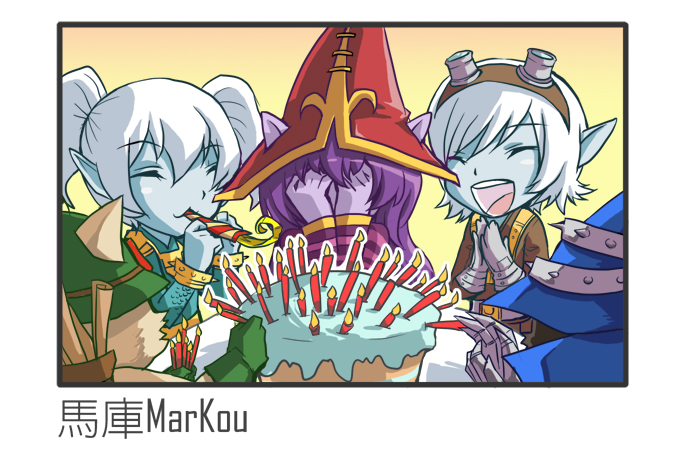 Happy Birthday Lulu Our Favorite Fae Sorceress Is Now 4 Release
