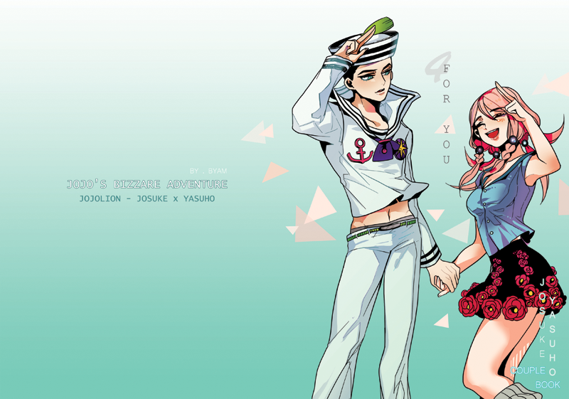 JOJOLION - JOSKE*YASUHO FAN BOOK by Byam on DeviantArt
