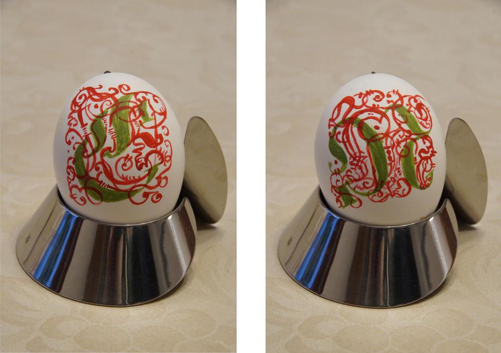 Easter Egg: C. N. by bifishiar