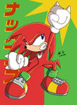 Knuckles' death uppercut