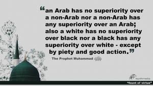 Muhammad Fount of Virtue 2