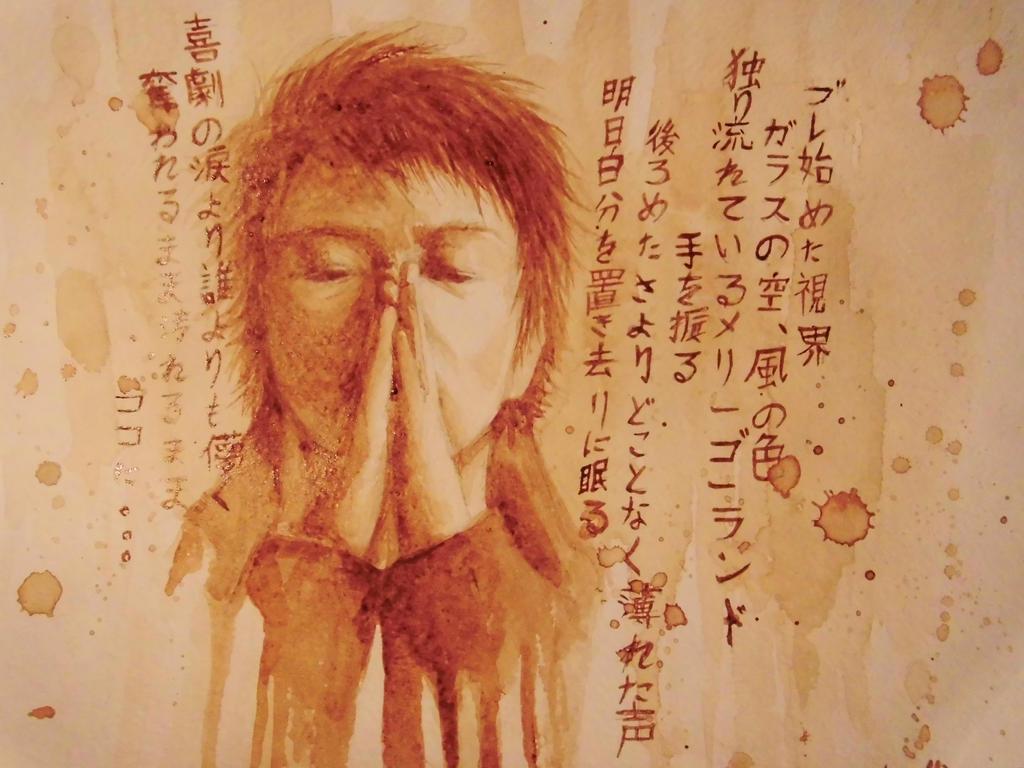 Kyo 4 by Himawari-chaan