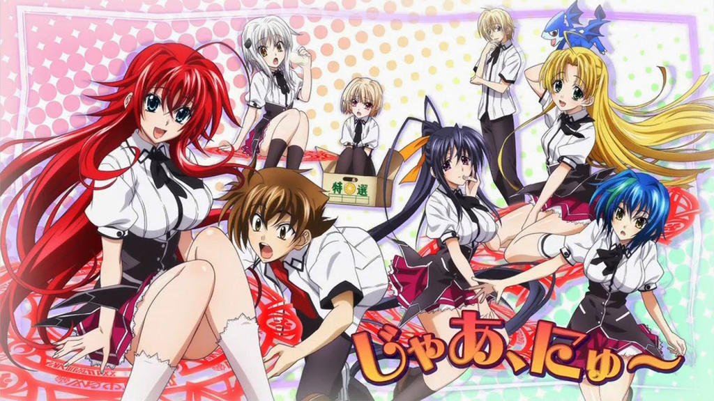 Deal ( HS DxD x Male!Angel!Reader ) 200 Watchers! by