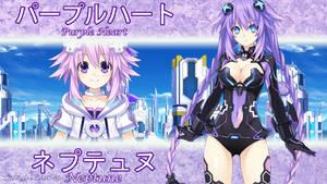 Purple Heart - Neptune Ver. 2