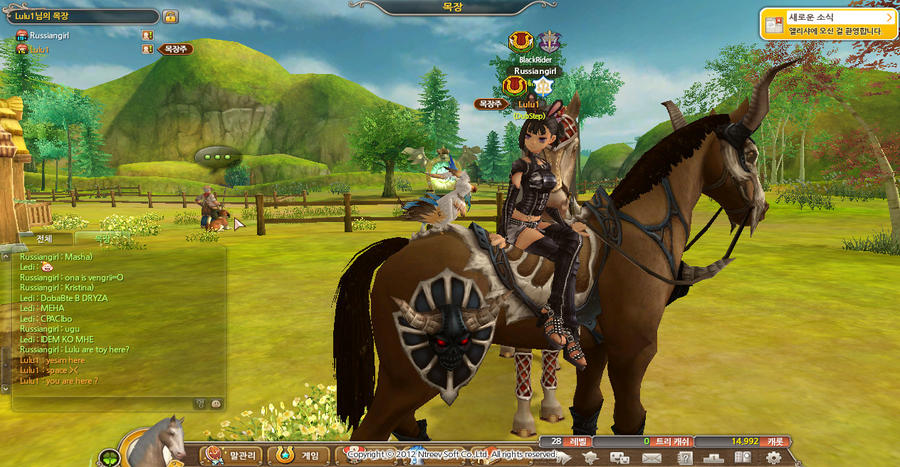 online horse game