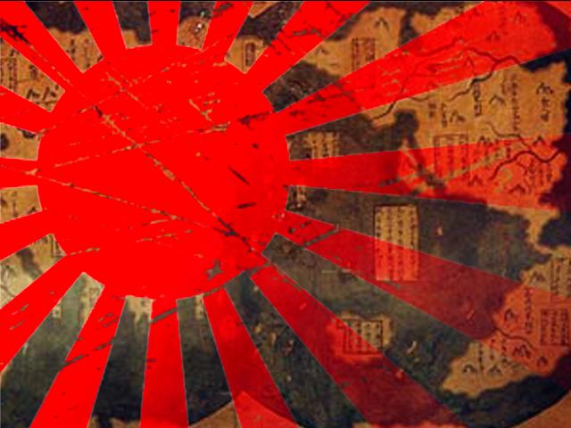 Imperial Japan Flag by Jekhinji