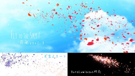 .: DL SERIES :. Flower wind v1.0 by NightLightStar01