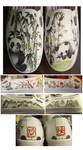 Panda-monium Shoes