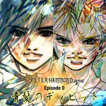 PETER HAMMOND COMIC [Blue Hear's David] by Peterhamond