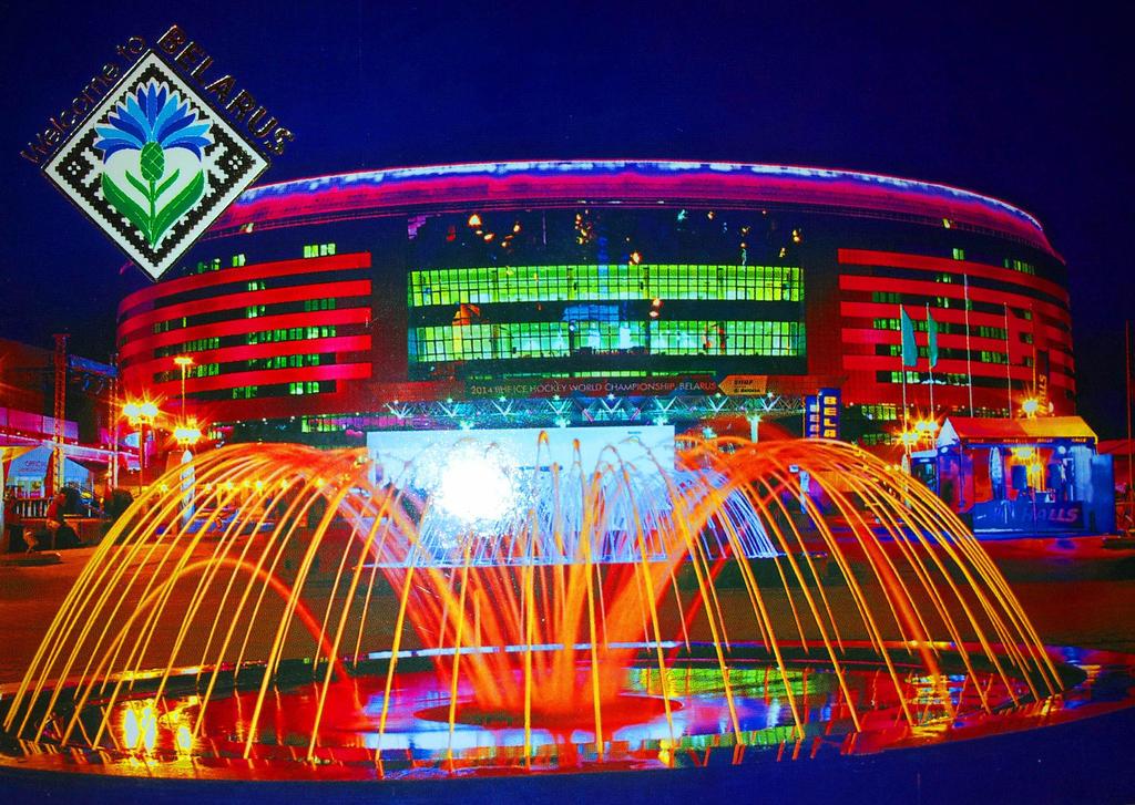 Minsk Ice Palace by Kit2000andAnna
