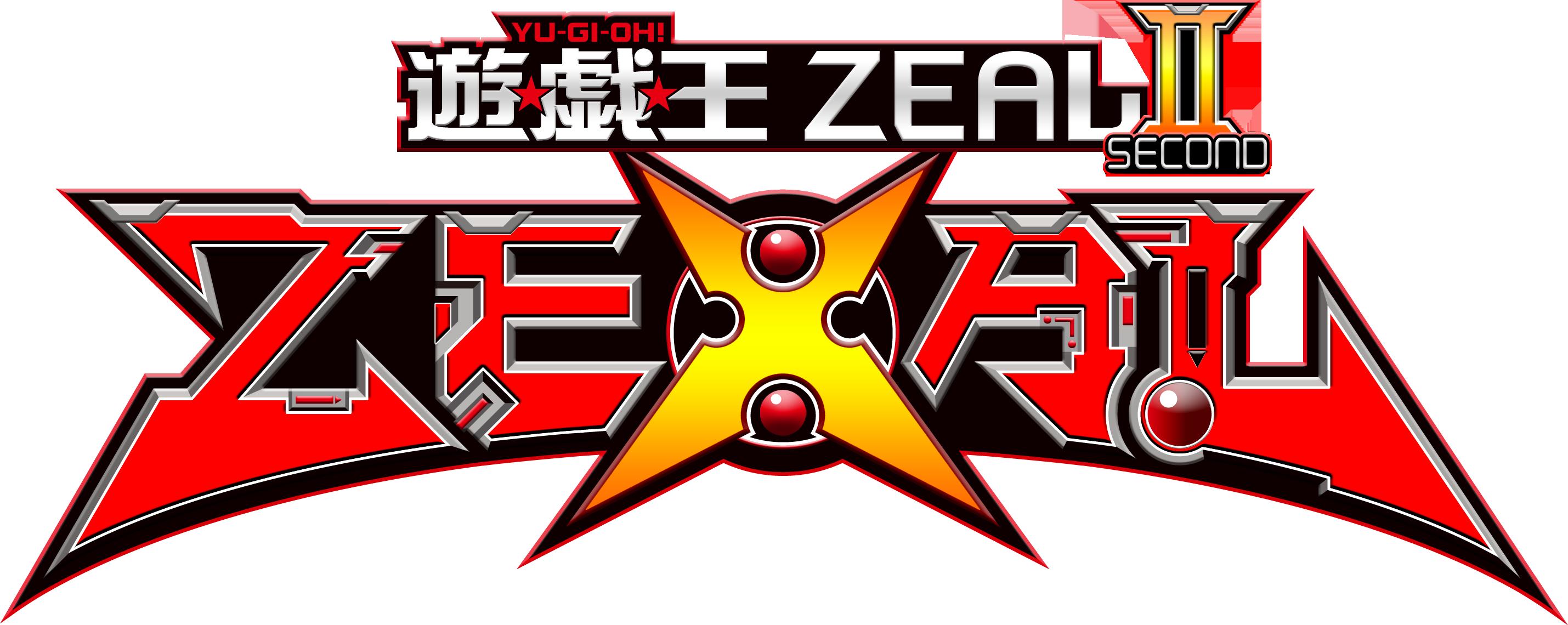 Japanese Logo Generator - senchou info