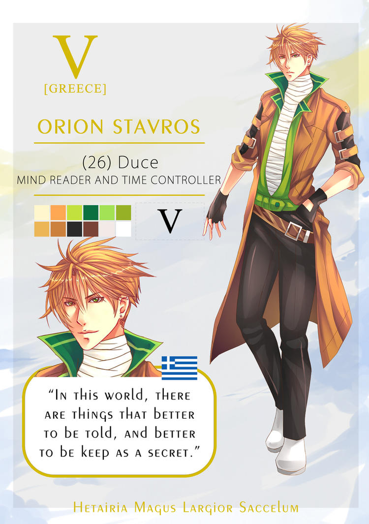 HMLS : Orion Stavros by nekoyasha89