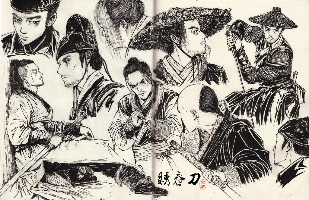 xiu chun dao by EspadaNO06