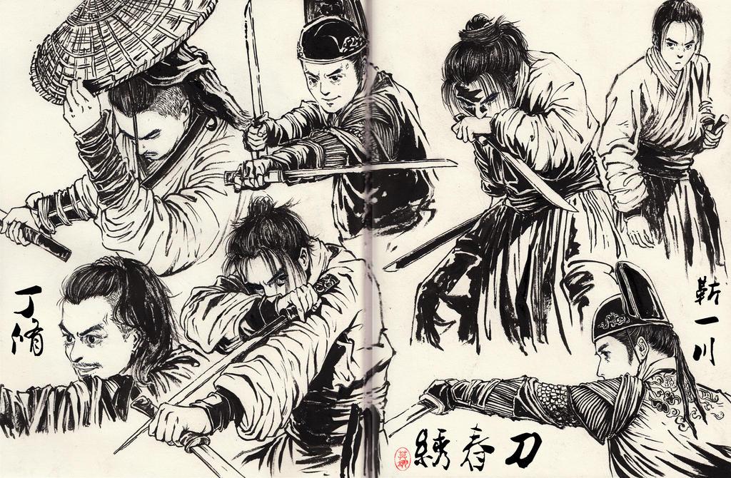 xiu chun dao 2 by EspadaNO06