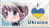 APH: I love Ukraine Stamp by Chibikaede