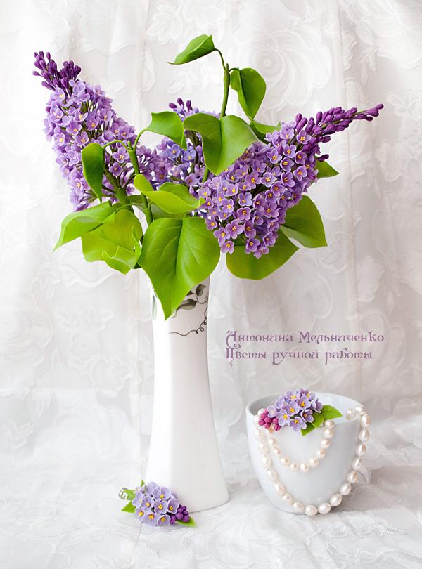 Lilac v.3 by Vakhara