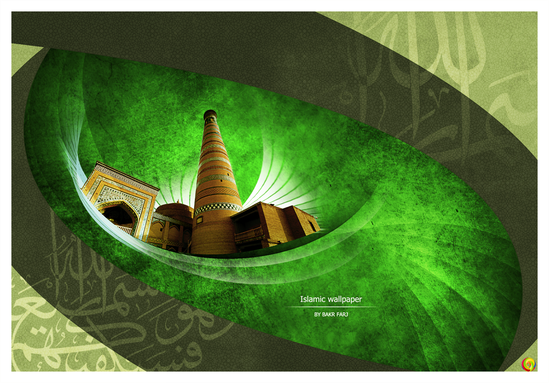 islamic Wpaper by bakerGFXislamicDSner