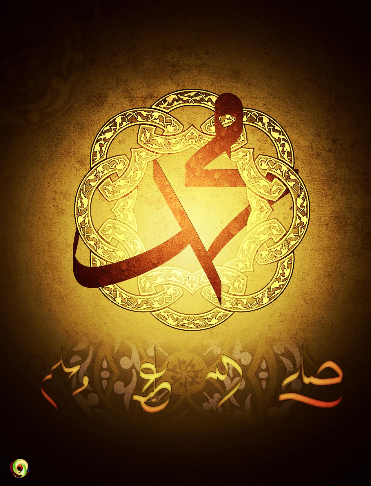 Mohamed Peace Be Upon Him By Bakergfxislamicdsner On Deviantart