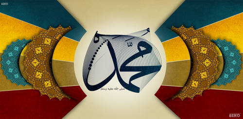 Prophet Muhammed by bakerGFXislamicDSner
