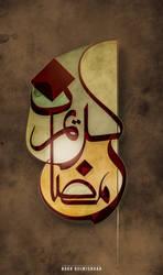 Ramadan Kareem by bakerGFXislamicDSner