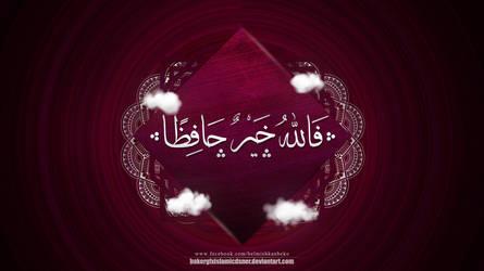 Allah best savior by bakerGFXislamicDSner