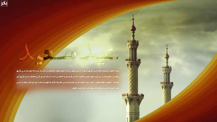 Happy Eid by bakerGFXislamicDSner
