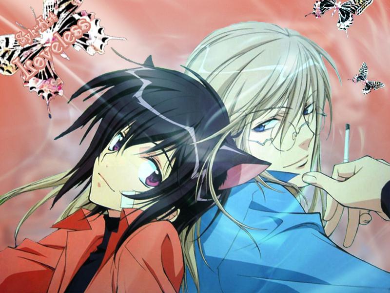 Loveless Ritsuka et Sobi by Syk-Art